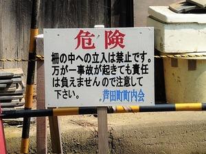 芦田町神明宮 (5)