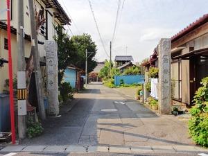 応声寺 (1)
