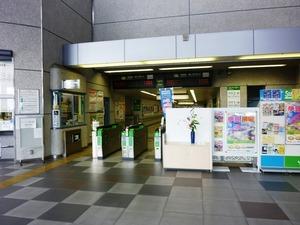安中榛名駅 改札