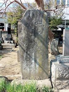 岸豊湖の歌碑