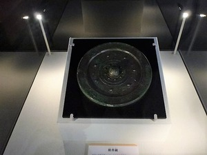 県立歴史博物館 (11)