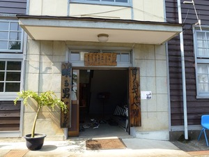 伊参スタジオ公演 (1)