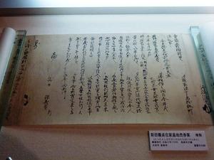 群馬県立歴史博物館 (10)