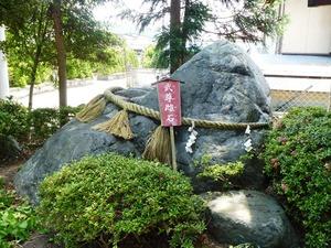 沼田榛名神社 (9)