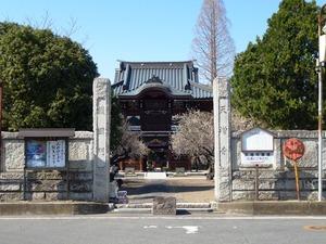 天増寺 (1)