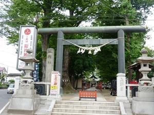 総社神社 (1)