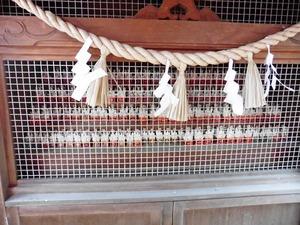 八斗島稲荷神社 (8)