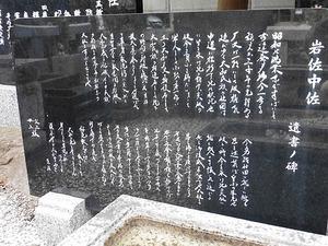 松竹院 (6)