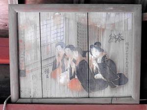 保美濃山抜鉾神社 (6)