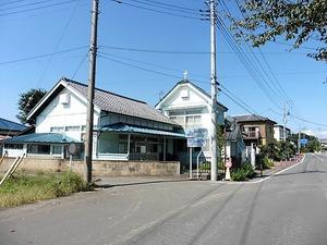 日本基督教団島村教会・めぐみ保育園 (1)