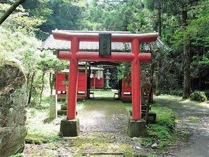 阿夫利神社 (1)