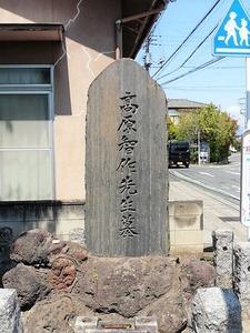 箱田観音堂 (8)