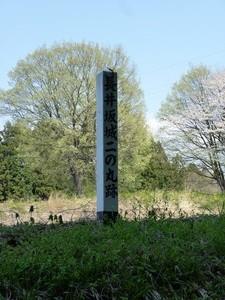 長井坂城跡 (2)