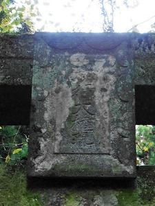 太田神社 (5)