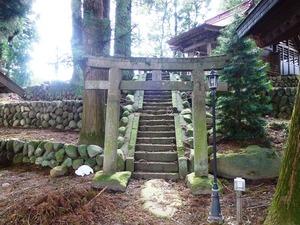 うつぶしの森 (3)