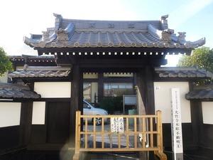 光性寺 (1)