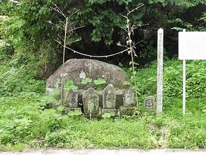 西閒野猿落し磨崖碑 (1)
