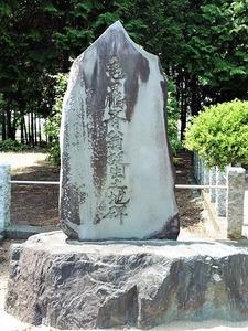 千代田町・愛宕神社 (3)