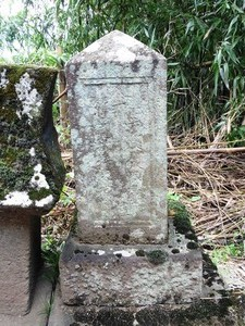 加沢平次左衛門の墓 (2)