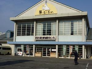 桐生織物観光センター (1)
