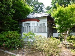 旧秋元別邸 (2)