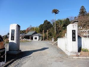 清泉寺 (1)