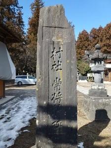 常将神社 (1)