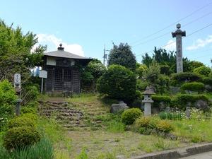 八幡平の首塚 (2)
