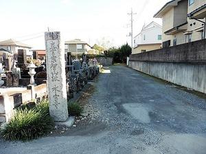 水宮寺 (1)