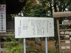 新田神社 (1)