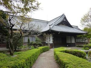 七日市藩邸跡 (5)