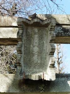 馬山神社 (2)