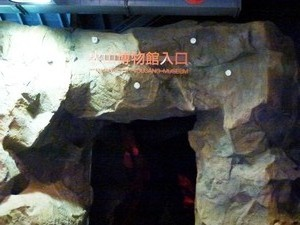 浅間火山博物館 (6)