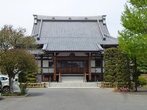 釈迦尊寺 (2)