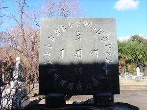 徳蔵寺 (3)