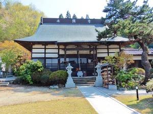 永隣寺 (5)