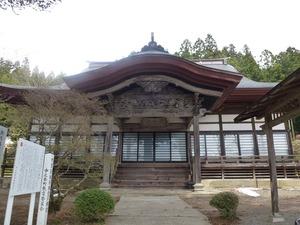 宗本寺 (2)