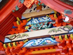 定家神社 (2)