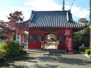 大慶寺 (6)