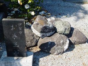 大信寺 (9)