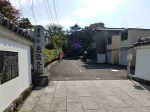 恵徳寺 (1)