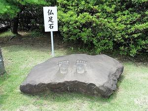 長伝寺 (9)