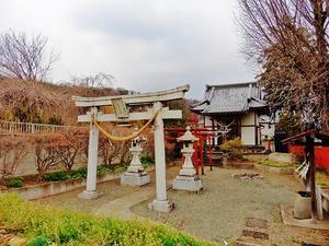 遠之久保稲荷神社 (2)