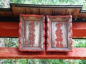 宇芸神社 (3)