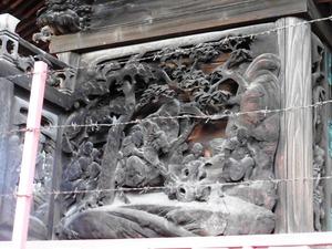 八斗島稲荷神社 (7)