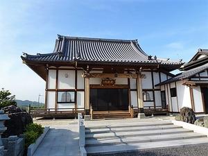 花蔵院 (3)