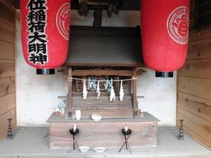 太田稲荷山古墳 (4)