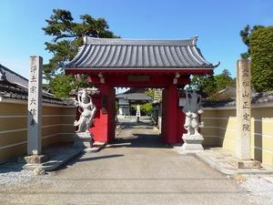 大信寺 (1)