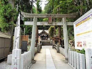 中之嶽神社 (4)