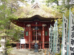 光泉寺 (2)